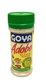 Picture of Goya All Purpose Seasoning Mix wit Cumin 8 oz- Item No.goya-3820