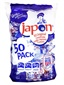 Picture of Japon Peanuts - Cacahuates Japones (50 pack) 4.41Lbs. - Item No. 04730-00512