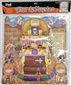 Picture of Day of the Dead Altar de Muertos Paper Cut-Out  - Altar Dia de Muertos Papel Picado - Altar de Muertos- Item No.10069-altar