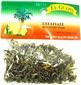 Mugwort Herb - Estafiate