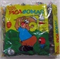 Picture of Vero PicaGomas - Pica Goma by Vero 100 pieces - Item No. 9202