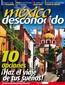 10 Opciones: Haz el Viaje de Tus Suenos en Mexico