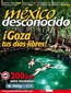 Goza Tus Dias Libres en Mexico
